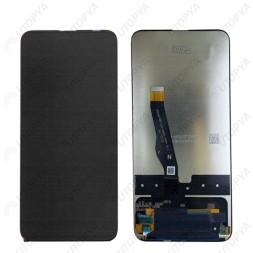 Reparation Xiaomi Orvault