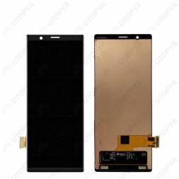 Reparateur iPod Loire-Atlantique