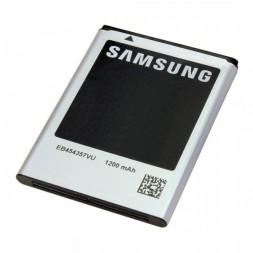 Reparateur Samsung Nantes