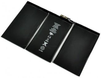 Reparateur iPad Reze