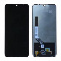 Reparation Huawei Bouguenais